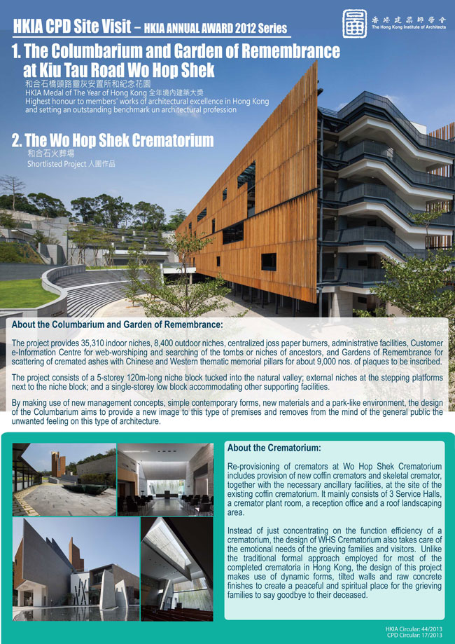 The Hong Kong Institute Of Architects Cpd Events