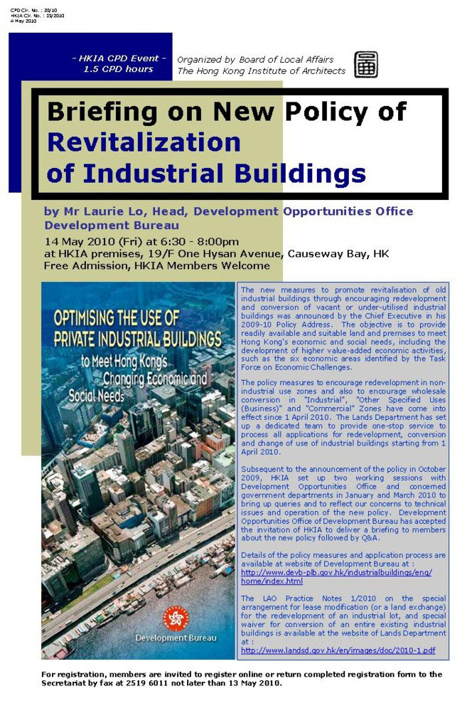 policy analysis on industrial building revitalization Building design analysis for commercial, industrial, residential projects building design recommendations for commercial, industrial, and residential building retrofit.