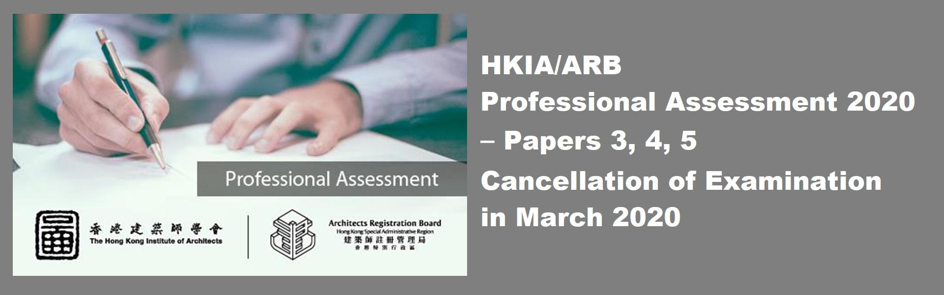 HKIA/ARB PA 2020 - Paper 3,4,5 Cancellation Exam in March 2020