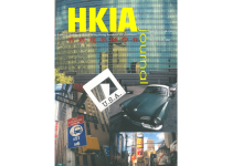 HKIA Journal Issue No. 13