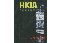 HKIA Journal Issue No. 14 - arch + TECH
