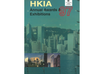 HKIA Journal Issue No. 16 - Annual Awards & Exhibitions