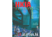 HKIA Journal Issue No. 21 - ED.uc@tion.hk