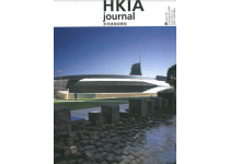 HKIA Journal Issue No. 38