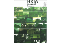 HKIA Journal Issue No. 39