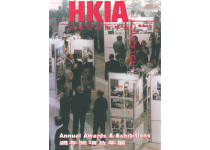 HKIA Journal Issue No. 04 - Annual Awards & Exhibitions