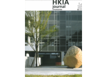 HKIA Journal Issue No. 42