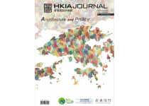 HKIA Journal Issue No. 59 - Architechture and Policy