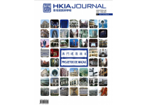 HKIA Journal Issue No. 61 - Projetos De Macau