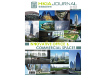 HKIA Journal Issue No. 62 - Innovative Office & Commercial Spaces