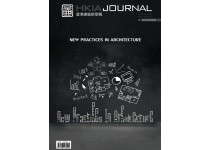 HKIA Journal Issue No. 66 - New Practices in Architecture