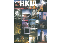 HKIA Journal Issue No. 07