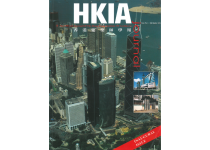 HKIA Journal Issue No. 01