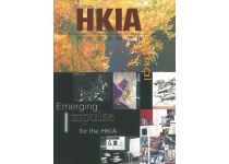 HKIA Journal Issue No. 12 - Emerging Impulse for the HKIA