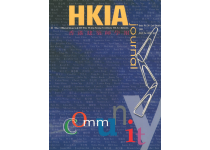 HKIA Journal Issue No. 20 - Community