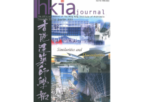 HKIA Journal Issue No. 33 - Similarities and Dissimilarities