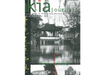 HKIA Journal Issue No. 34 - Culture & Heritage