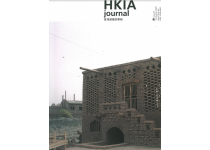 HKIA Journal Issue No. 41