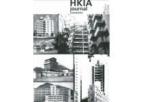 HKIA Journal Issue No. 43