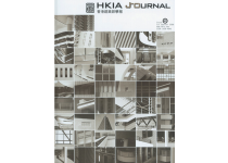 HKIA Journal Issue No. 45 - 50 years of Hong Kong Institute of Architects