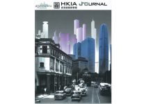 HKIA Journal Issue No. 46 - 50 years Hong Kong Urban Renewal / Heritage Development