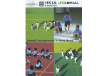 HKIA Journal Issue No. 47 - School Developments in Hong Kong
