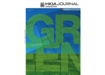 HKIA Journal Issue No. 48 - GREENING