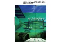 HKIA Journal Issue No. 49 - Architecture and Society