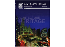 HKIA Journal Issue No. 50 - Architecture and Heritage