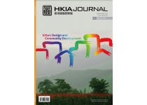 HKIA Journal Issue No. 54 - Urban Design and Community Development