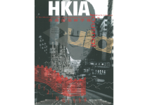 HKIA Journal Issue No. 06