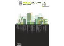 HKIA Journal Issue No. 63 - Life & Death