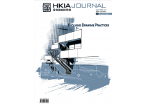 HKIA Journal Issue No. 67 - Evolving Drawing Practices