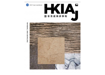 HKIA Journal Issue No. 70 - Material and Detailing