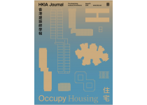 HKIA Journal Issue No. 72 - Occupy Housing